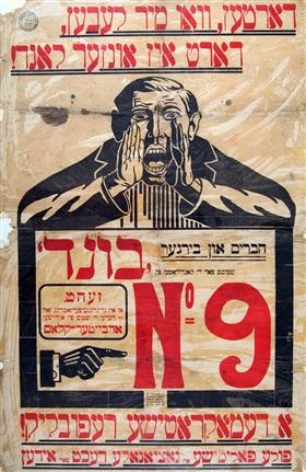 Постер публикации
