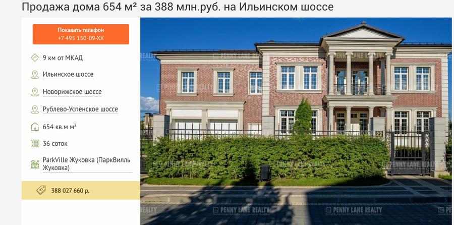 Фото: http://parkville-poselok.ru/object/2243