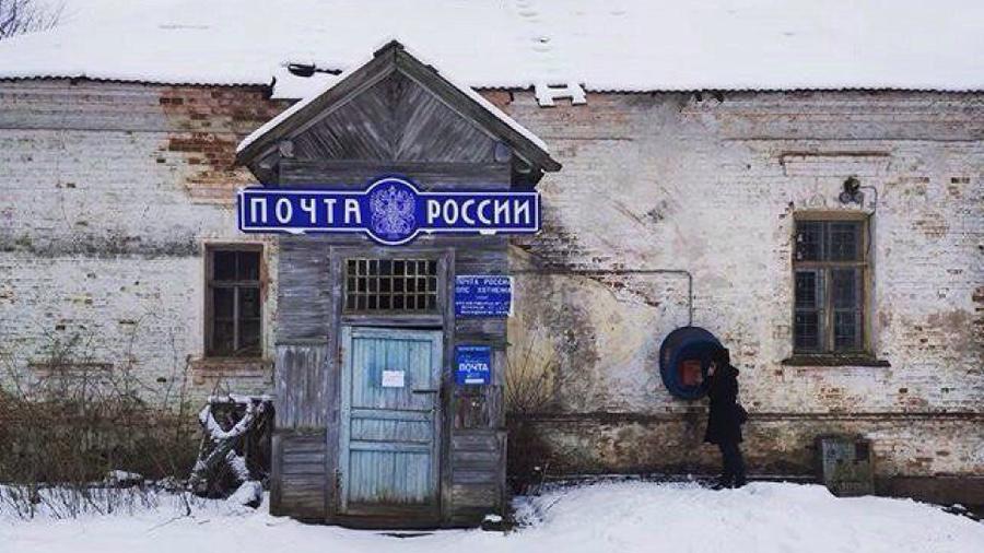 Фото: https://trinixy.ru/